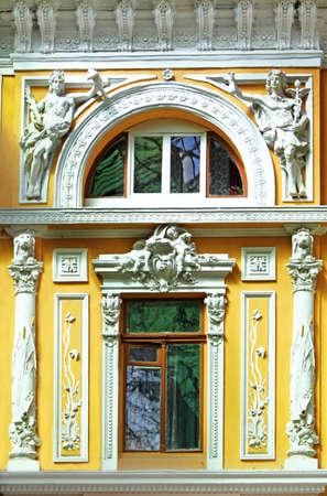 Old yellow building in Odessa, Ukraine