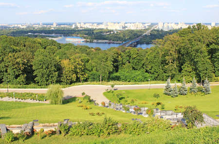 Park and panorama of Kiev, Ukraine