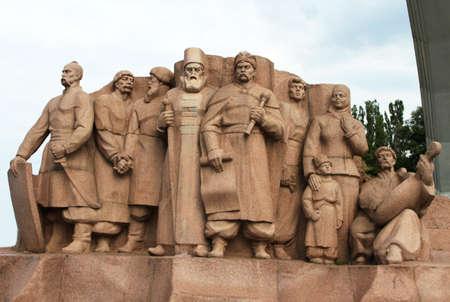 the cossacks: Kiev - Monumento a la Amistad de naciones - Cosacos