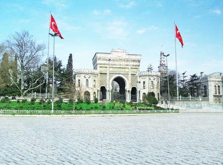Istanbul University in Beyazit Square,Istanbul,Turkey.