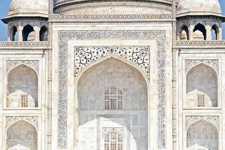 Close up of the Taj Mahal archway Stock Photo - 12249554