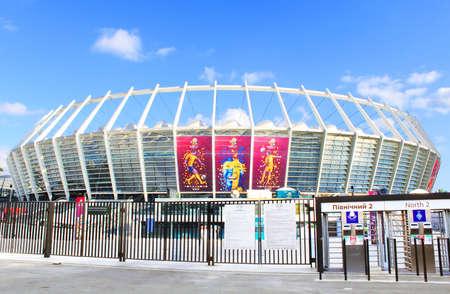 olimpiysky: KYIV, UKRAINE - JUNE 23: Olympic stadium (NSC Olimpiysky) - main stadium of Euro-2012 football championship on June 23, 2012 in Kyiv, Ukraine