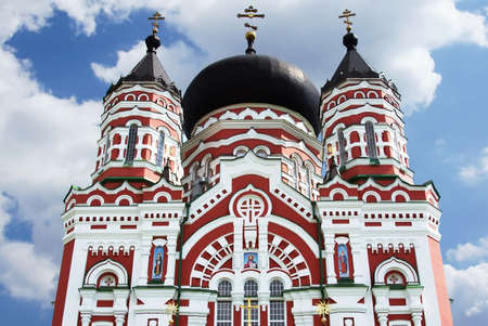 Old orthodox cathedral in Feofaniya, Kiev, Ukraine photo