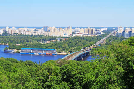 forest railroad: View of Left Bank of Dnieper in Kiev, Ukraine