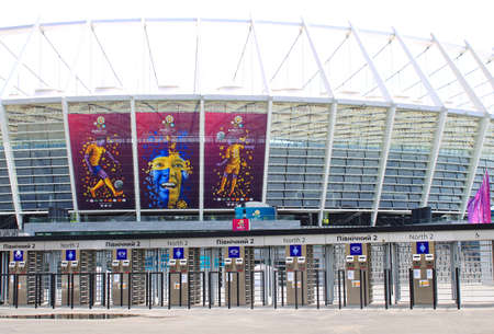 KYIV, UKRAINE - JUNE 3: The New soccer stadium