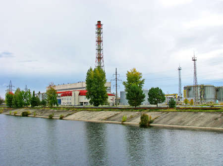 Chernobyl Nuclear Power Plant, Ukraine photo
