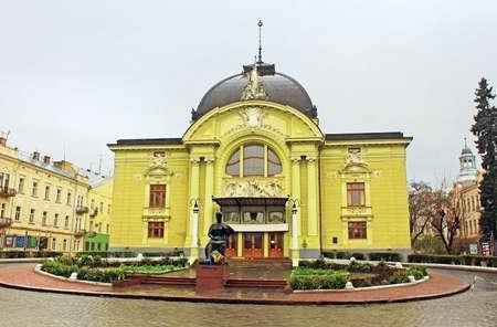 chernivtsi: Chernivtsi Ukrainian Music and Drama theater, Ukraine