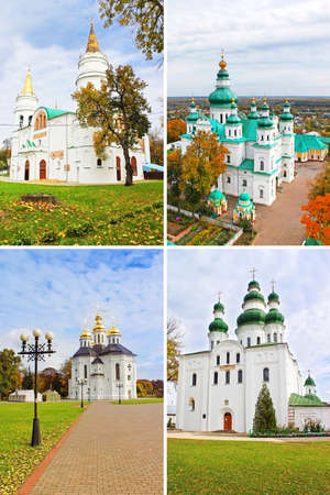 Churches in Chernigiv, Ukraine in the autumn Stock Photo - 18336974