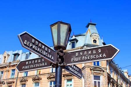 Old lantern with street signs to famous Deribasovskaya street in downtown Odessa, Ukraine photo
