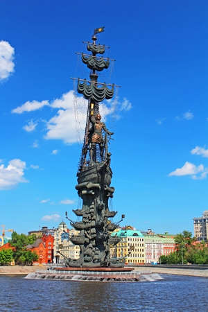 parapet: Monument to Czar Peter the Great in Moscow, Russia