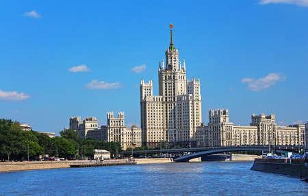 Stalin Imagens