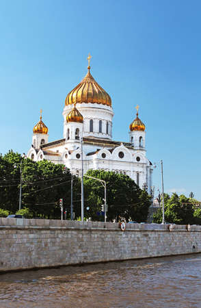 moskva river: Cathedral of Christ the Saviour near Moskva river, Moscow, Russia Stock Photo