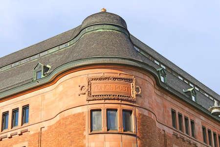 Old post Office in Vasa street in Stockholm, designed by Ferdinand Boberg, Stockholm, Sweden photo