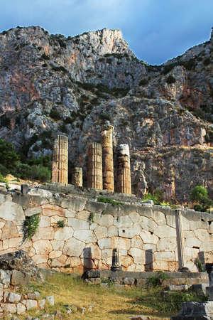 delfi: Temple of Apollo in Delphi, Greece Stock Photo