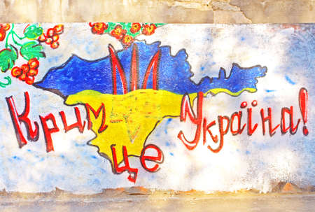 annexation: Graffiiti  Crimea is Ukraine   is against the annexation of the Crimea in Kyiv, Ukraine