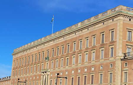 king carl xvi gustaf: Royal palace in Stockholm, Sweden