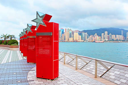Avenue of Stars in Hong Kong  The Avenue of Stars, modelled on the Hollywood Walk of Fame  It honours celebrities of the Hong Kong film industry  Stock Photo - 29327714