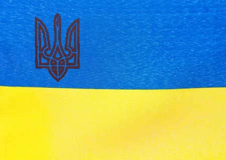 Cloth flag of Ukraine photo