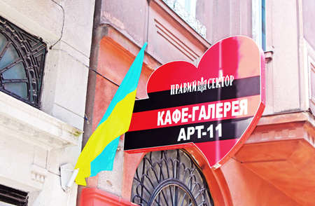 sektor: Cafe Right Sector (PravyPravyy Sektor) in Lviv, Ukraine. Right Sector is a Ukrainian nationalist political party that originated in November 2013 as a paramilitary confederation at the Euromaidan protests in Kiev, where it provided logistical support
