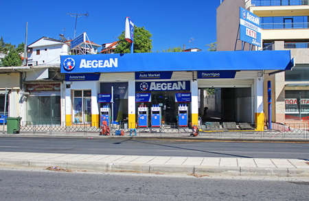 our company: Aegean petrol station in Thessaloniki, Greece. Aegean Oil is a Greek company, run by Greeks from our Piraeus headquarters. Aegean line of products has an expansive network of more than 550 gas stations in Greece.