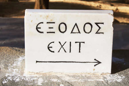 exit sign: Close-up of an Exit sign, Athens, Greece