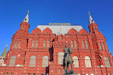State Historic Museum at Manezhnaya or Manege Square in Moscow, Russia Editorial