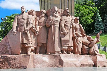 the cossacks: Monumento a la Amistad de los Pueblos - cosacos, Kiev, Ucrania Foto de archivo