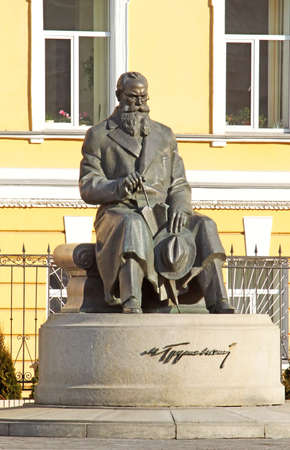 statesman: Mykhailo Serhiyovych Hrushevsky - Ukrainian academician, politician, historian, and statesman, one of the most important figures of Ukraine. Statue is located in Kiev, Ukraine Editorial