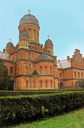chernivtsi: The University church, Chernivtsi, Ukraine. Chernivtsi University is the bright example of the Romanesque and Byzantine architecture embellished with motifs of Ukrainian folk art