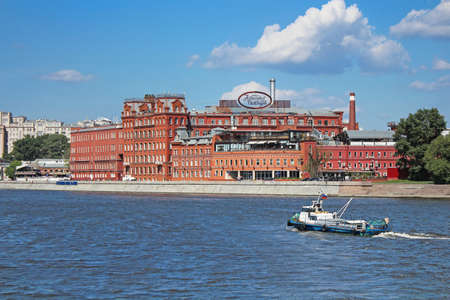 theodor: Former factory building of the Red October confectionery in Moscow, Russia. Red October was founded by Theodor Ferdinand von Einem in 1851