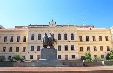 rustaveli: Parliament building at Rustaveli boulevard in Tbilisi, Georgia. The Georgian parliament will move from Tbilisi to Kutaisi