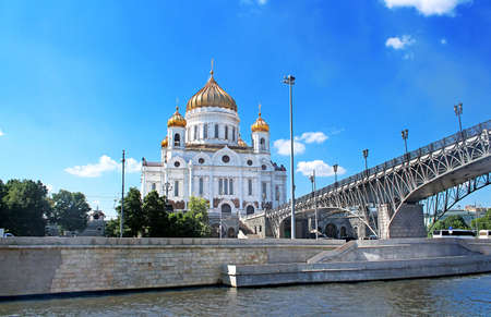 Cathedral Of Christ The Savior and the Patriarchal bridge over the Moscow river, Moscow, Russia photo