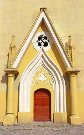 exaltation: Entrance to Roman Catholic Cathedral of the Exaltation of the Holy Cross (XIII century), Berehove, Ukraine