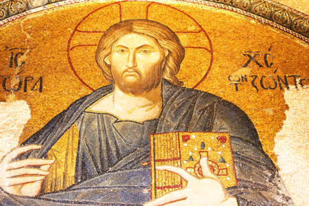 Jesus Christ mosaic in Chora Church in Istanbul, Turkey