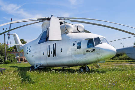Soviet military-transport helicopter Mi-26 displayed at Zhuliany State Aviation Museum in Kyiv, Ukraine. Zhuliany State Aviation Museum is the largest aviation museum in Ukraine