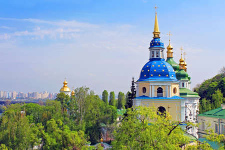 dome type: View of Vydubychi Monastery, left bank of the Dnipro River and the modern part of city Kyiv, Ukraine