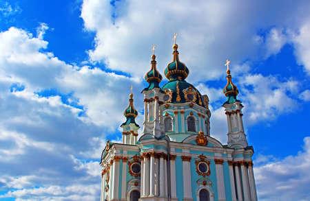 andrew: Saint Andrew orthodox church by Rastrelli in Kyiv, Ukraine