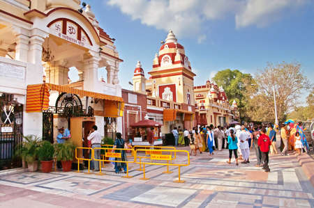 Unidentified people near Laxminarayan Temple is a temple in Delhi, India. Laxminarayan usually refers to Vishnu, Preserver in the Trimurti, also known as Narayan, when he is with his consort Lakshmi. The temple, inaugurated by Mahatma Gandhi, was made bui Editorial