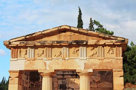 delphi: Top of the ancient city Delphi, Greece