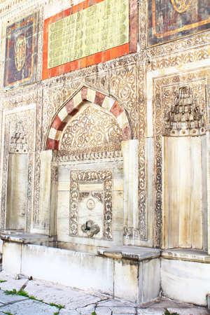 sultan: Fountain of Sultan Ahmed III, Istanbul, Turkey Stock Photo