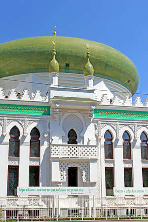 The Al-Salam Mosque and Arabian Cultural Center are located in Odessa, Ukraine. The Arabian Cultural Center was constructed at the expense of the Syrian businessman Kivan Adnan. The center operates a free school and library for teaching Arabic to everyone