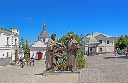 KYIV, UKRAINE - MAY 25, 2013: The monument of Saints Cyril and Methodius in Kyiv-Pechersk Lavra Editorial