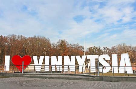 Sign I LOVE VINNYTSIA in the centre of the city, Vinnytsia, Ukraine Editorial