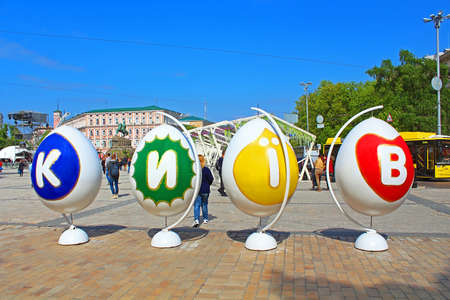 Ukrainian Paschal painted eggs Festival. Salutatory banner with word KYIV from four painted eggs models on Sofia square. Editorial