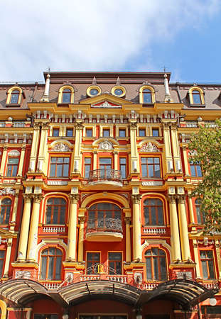 moulding: Old building in the neo-renaissance style in Kyiv. The hotel