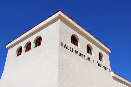 Ralli museum for classical art, Caesarea, Israel. Ralli Museums own the most important collection in the world of contemporary Latin-American art by living artists Editorial