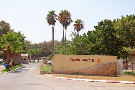 Entrance to the Ashkelon national park, Ashkelon, Israel