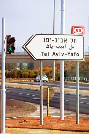 Road sign to Tel Aviv, Israel Stock Photo - 94508594