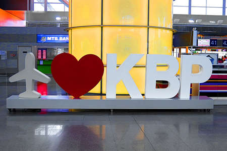 Sign I love KBP in airport Boryspyl, Ukraine