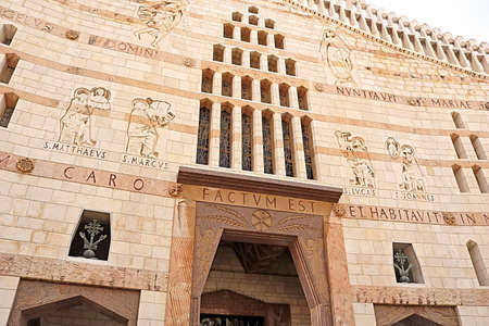 Western facade of the Basilica of the Annunciation, Church of the Annunciation in Nazareth, Israel Stock Photo